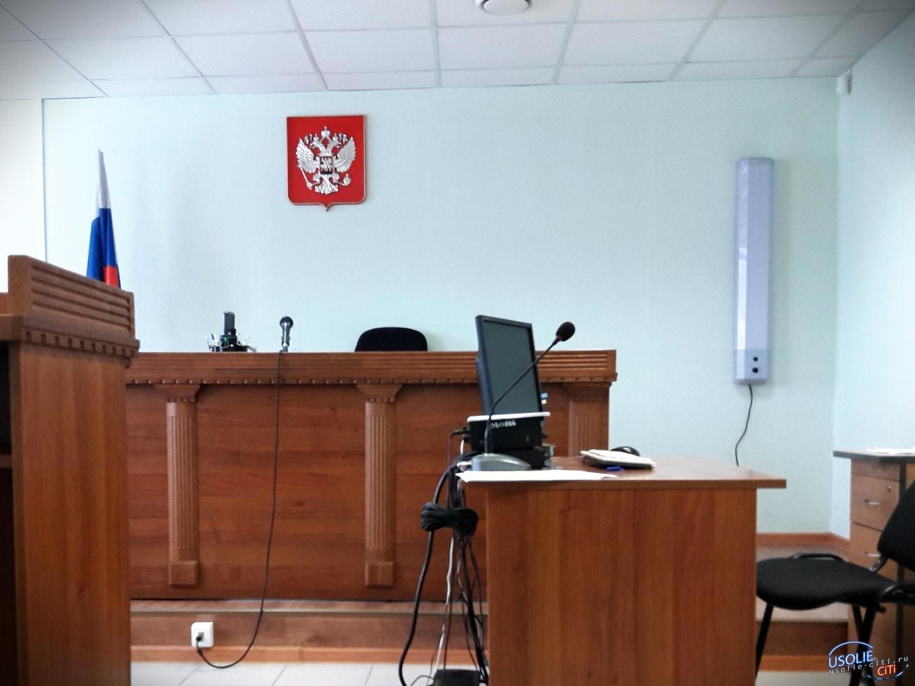 Семейные разборки в Усолье закончились двумя судами