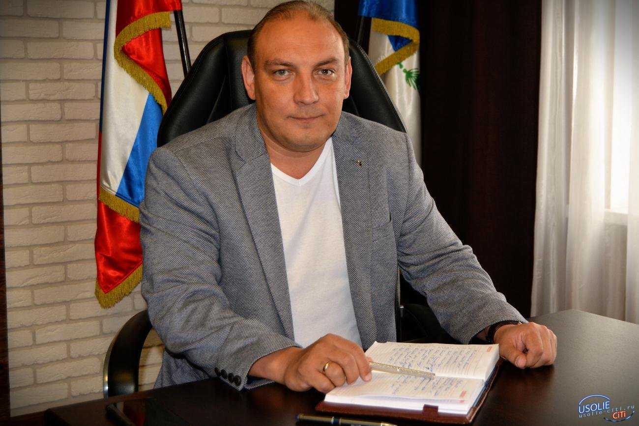 Сегодня народный мэр Усолья отмечает день рождения
