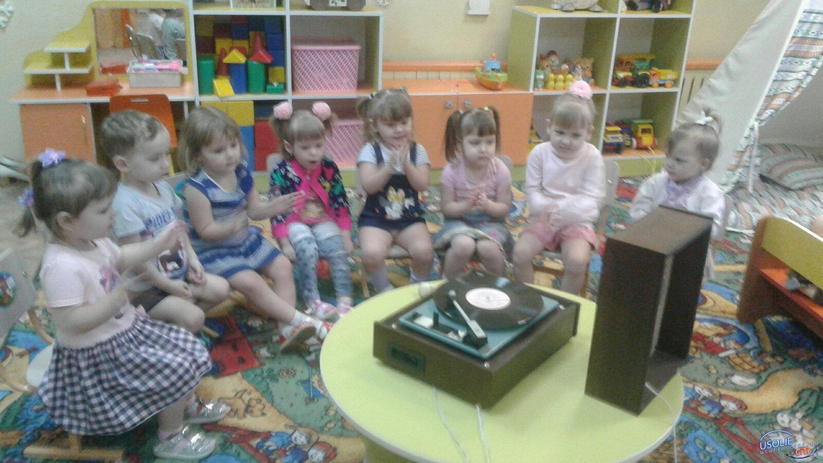 Малышам детского сада 39  в Усолье нужна помощь