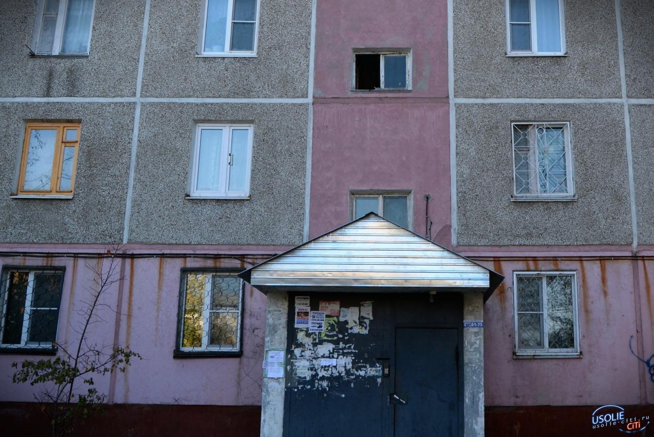 В Усолье сосед украл у соседки телевизор