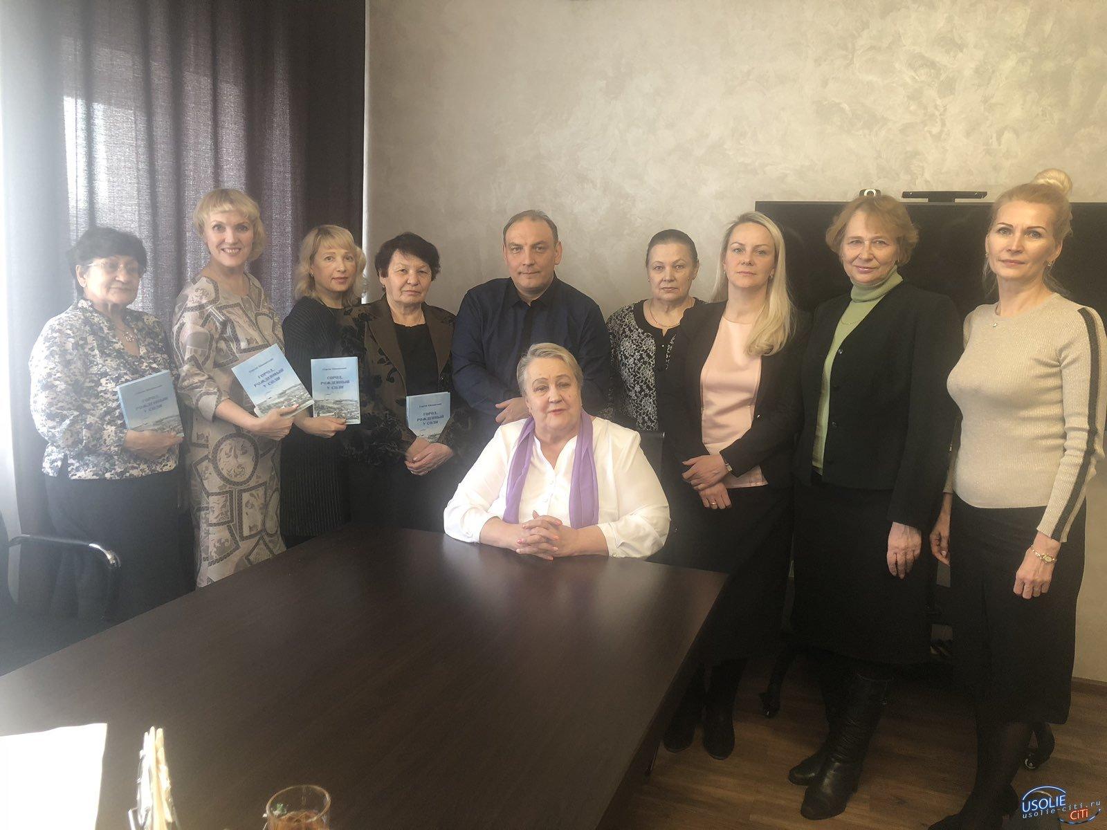 Максим Торопкин провел встречу с Советом женщин города