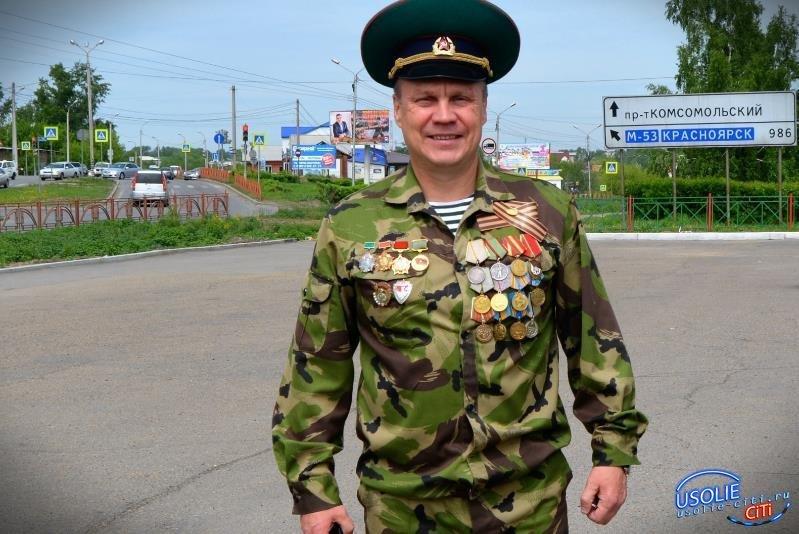 Сергей Гарбарчук: Сердечно поздравляю вас с Днем защитника Отечества!