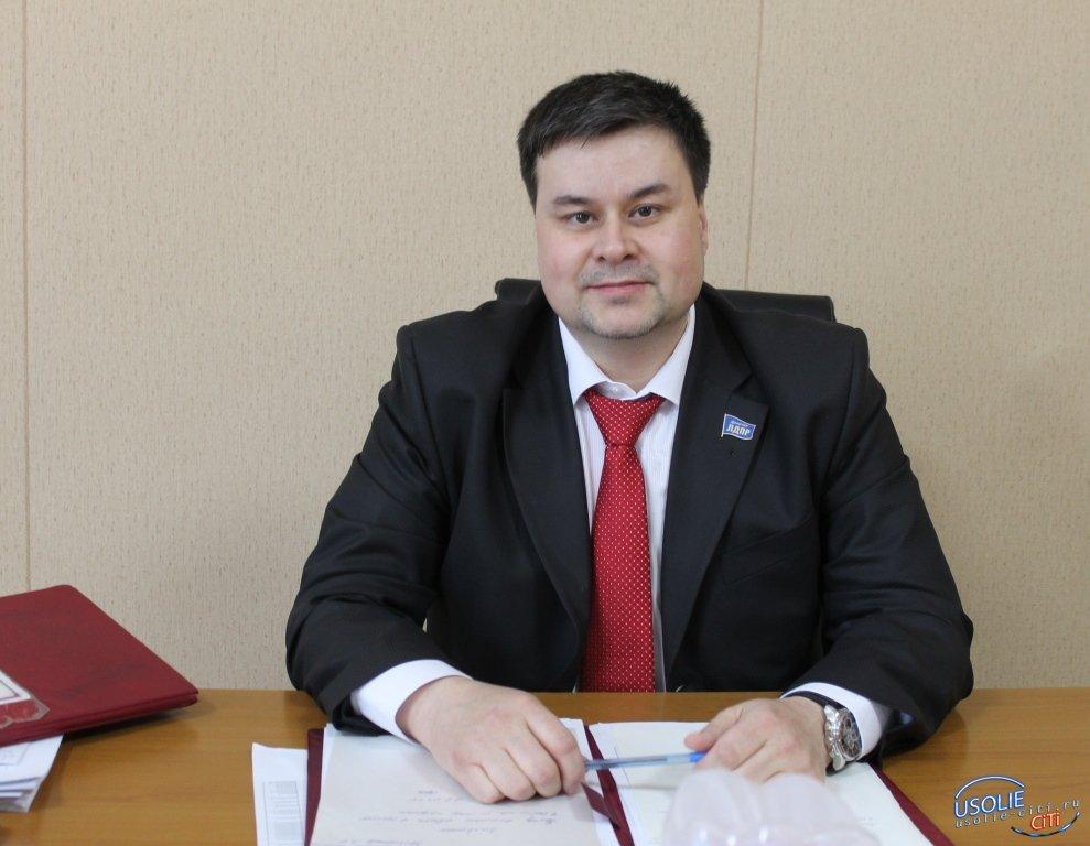Вадим Кучаров:  Обещаю и дальше работать на благо города!