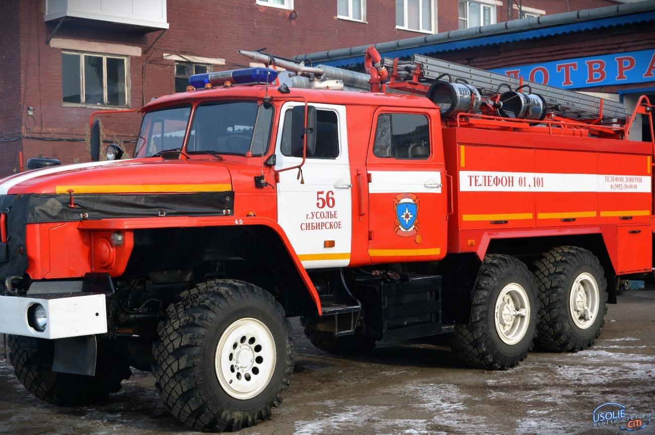 На территории Усольехимпрома горели нефтепродукты