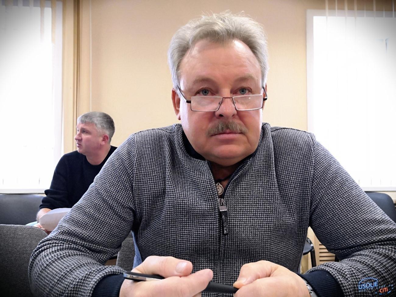 Александр Стародубцев предупреждает усольчан