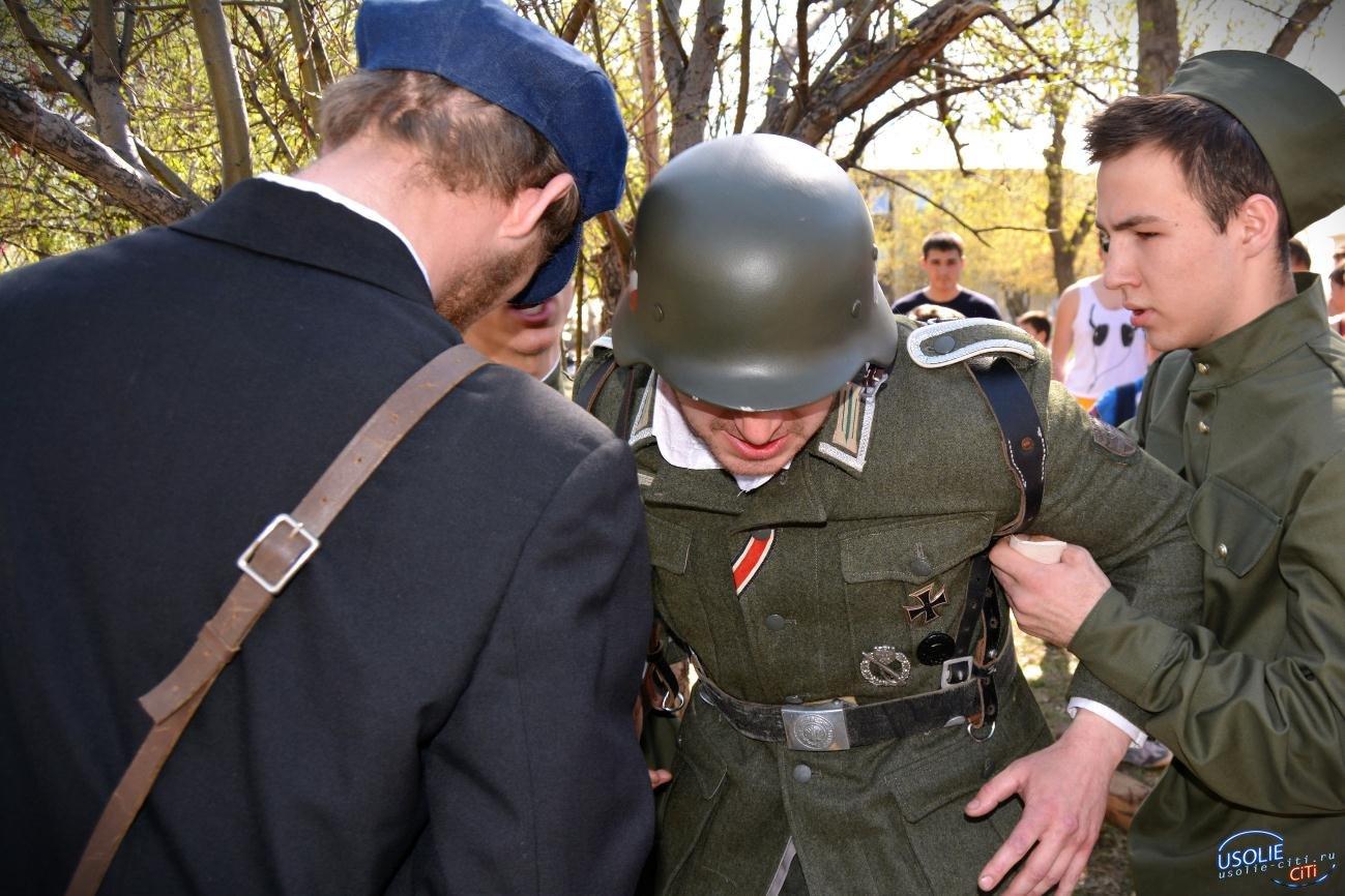 В Усолье в День Победы устроят