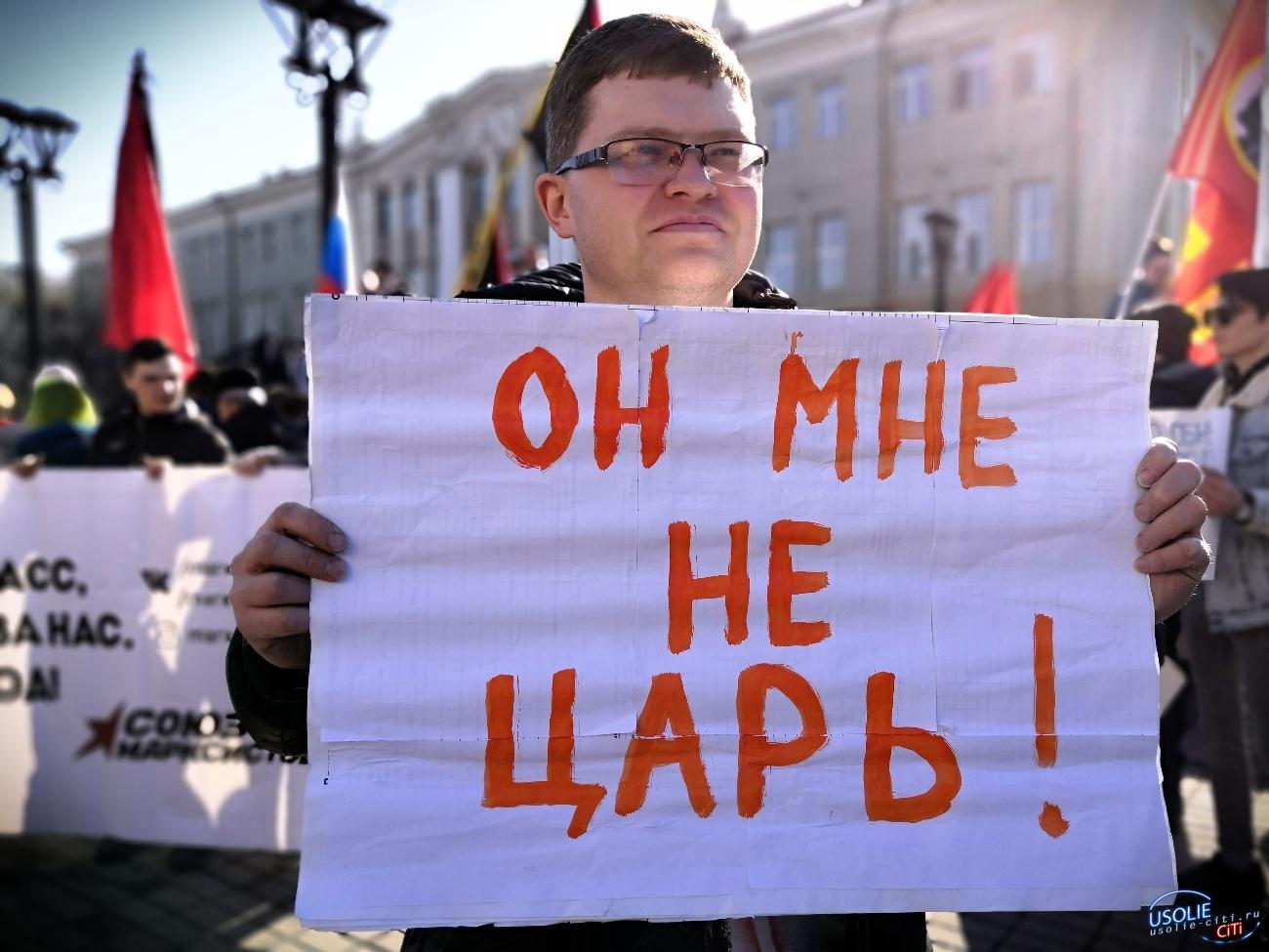 У цирка: Усольчане выступили в Иркутске против власти