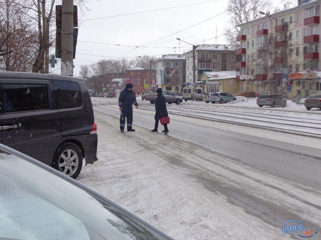 За три дня в Усолье наказаны 43 пешехода
