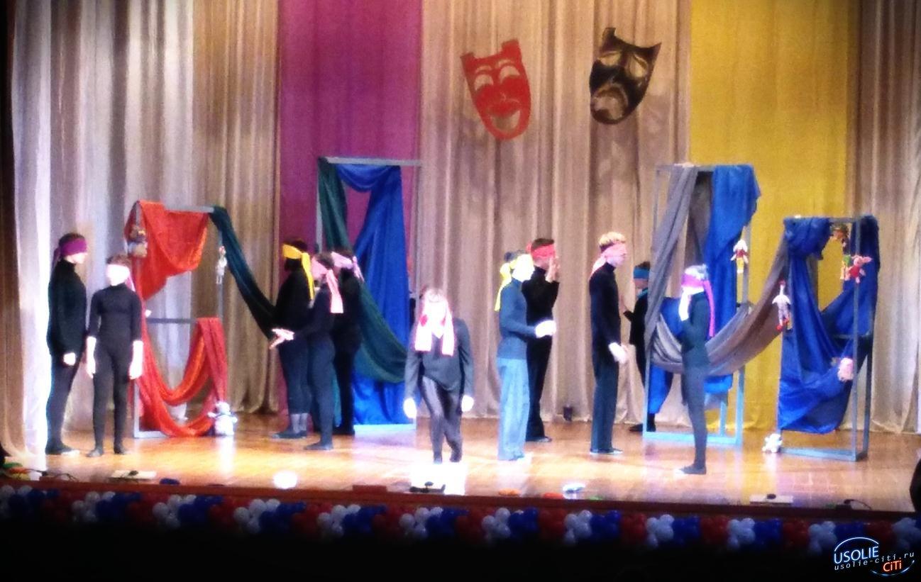 Театр + весна = незабываемый праздник в Усолье!