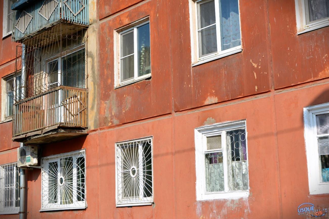 Авария оставила без водоснабжения четыре дома в Усолье