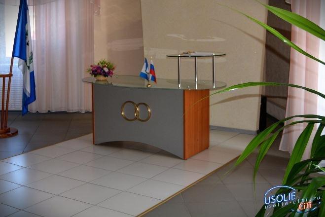 Из-за коронавируса: В Усолье не проходят свадьбы