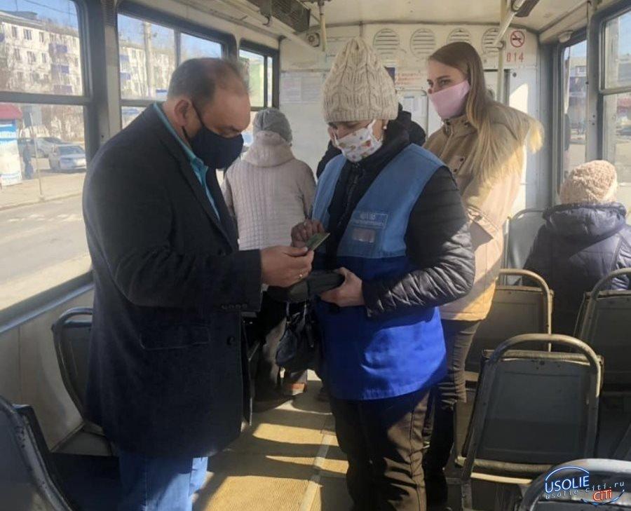 Максим Торопкин проверил общественный транспорт Усолья