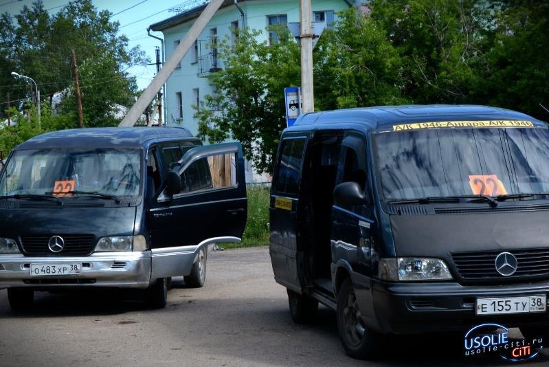 В Усолье в маршрутках повысилась цена проезда