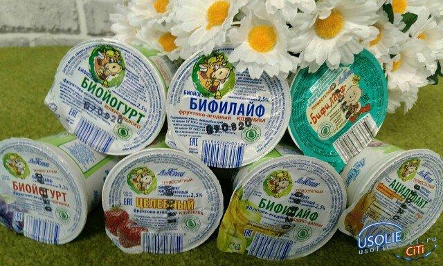 ВИТА-Усолье: COVID молочка победит!