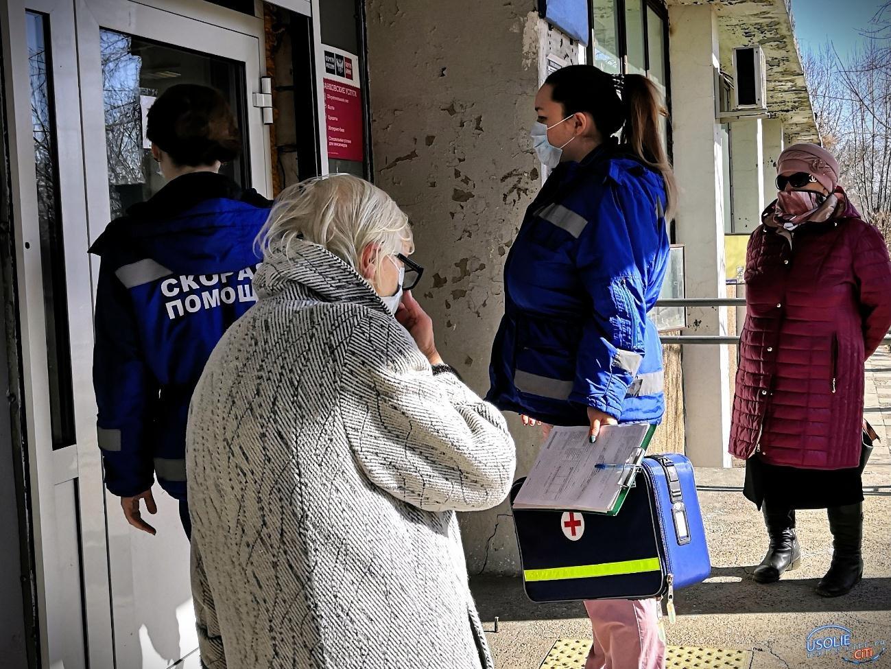 Паника и стресс приводят усольчан на больничную койку