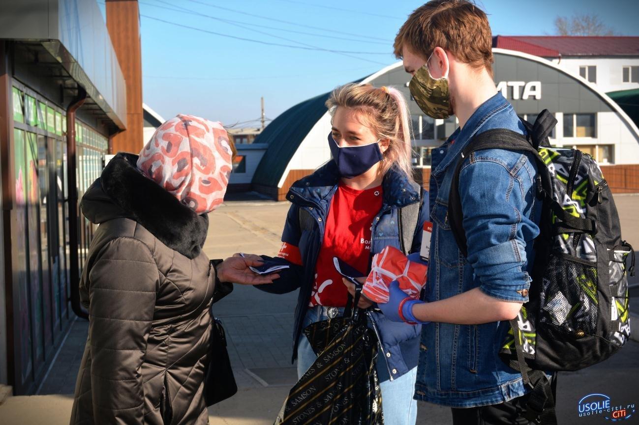 Правы ли усольчане, не носящие маски на улице