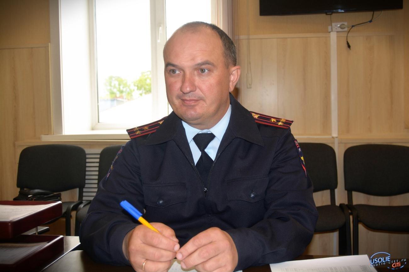 В Усолье будут штрафовать нарушителей режима самоизоляции