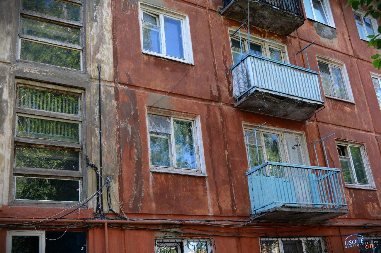 С платежей сдувают пени: Усольчанам не придется платить штрафы за коммуналку