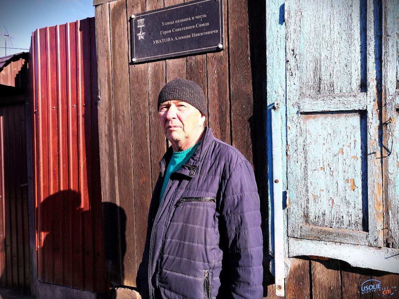 Родственники героя Советского Союза возмущены действием администрации Усолья