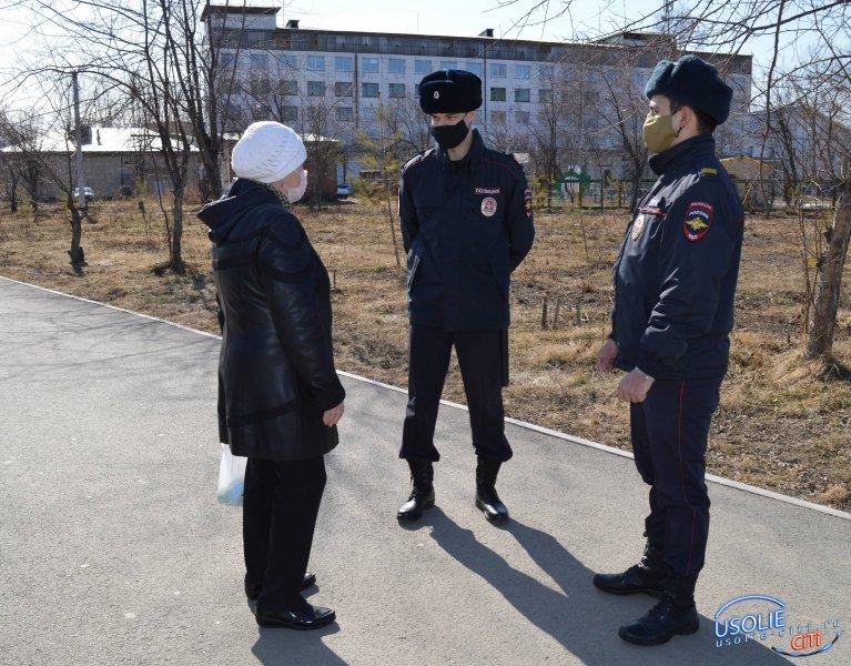 Наказаны усольчане за нарушение правил поведения при чрезвычайной ситуации или угрозе ее
