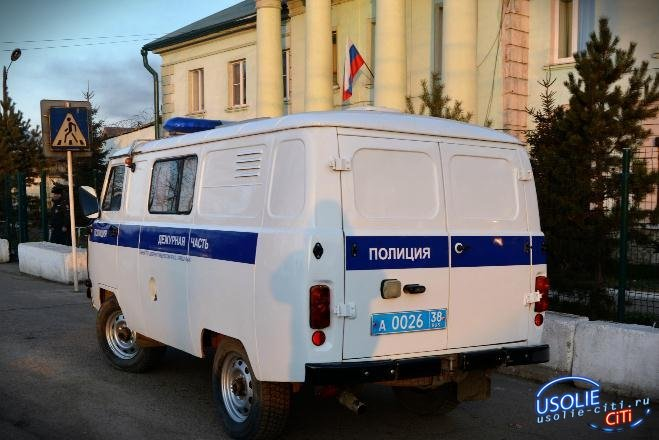 Мошенники оформили на усольчанина кредит онлайн на 460 тысяч рублей
