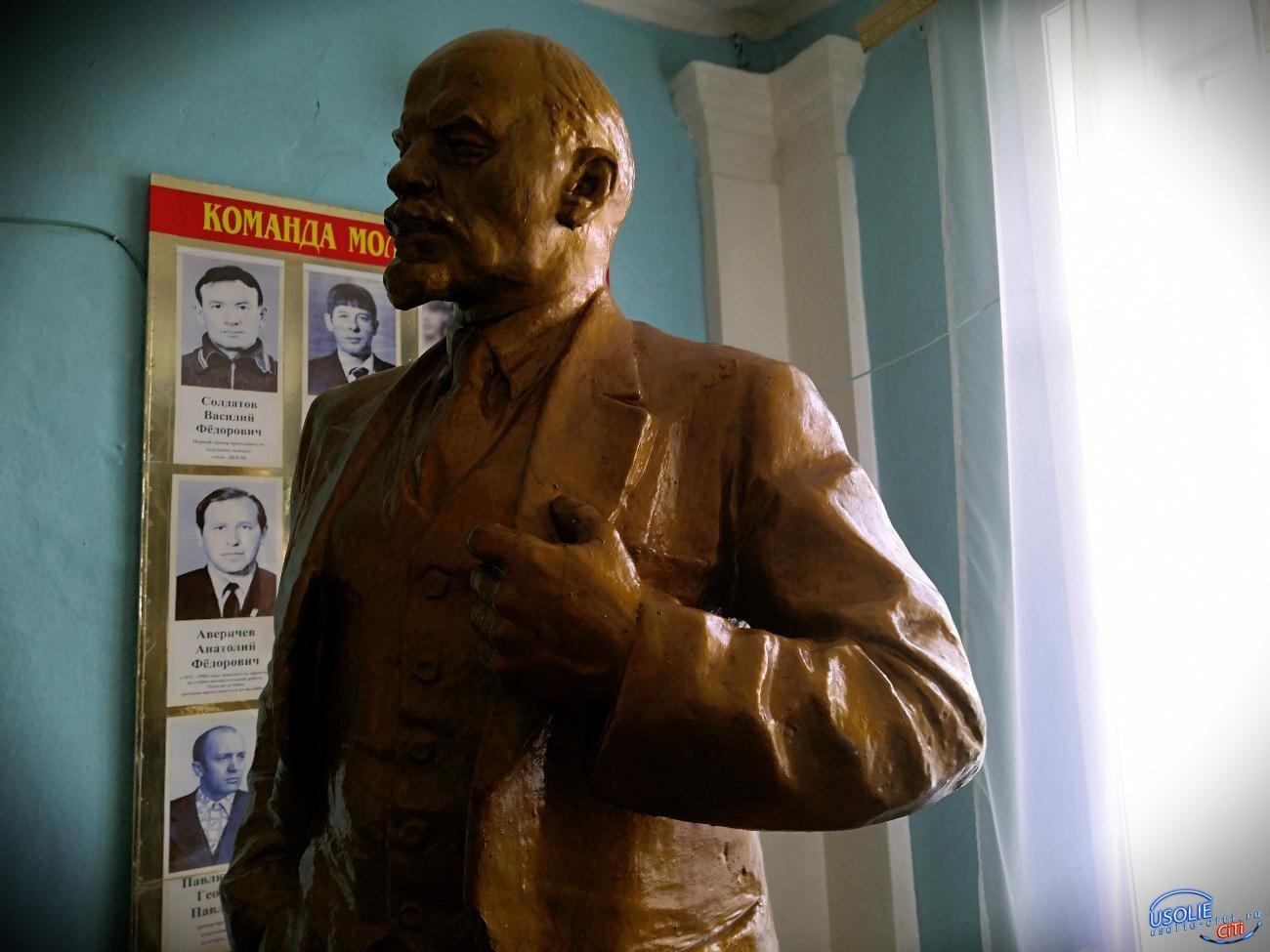 Неумытый Ленин в Усолье отметил 150-летие со дня рождения ...