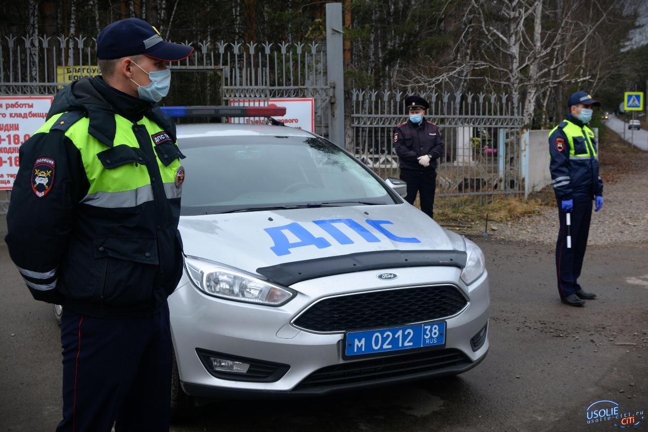 Радоница: А на кладбище Усолья тишина....и полицейское окружение