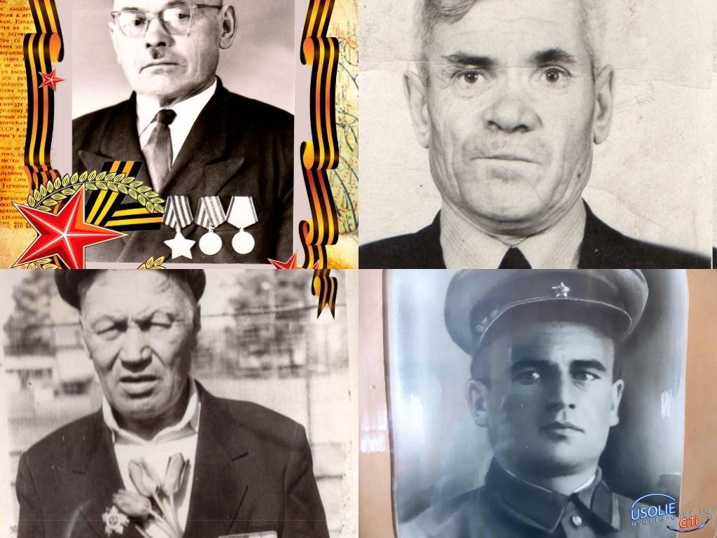 Бессмертный полк Усолья