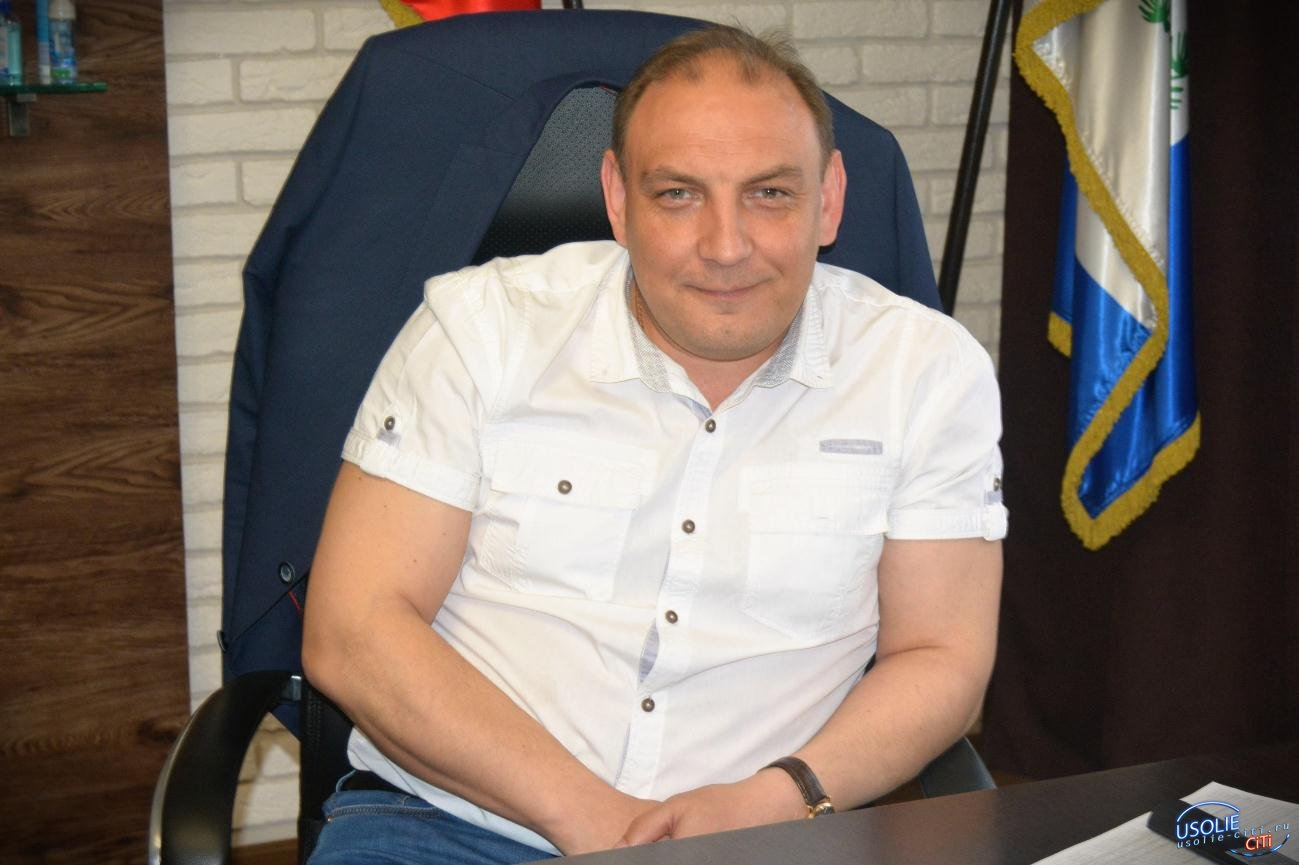 Торопкин в эфире. Онлайн отчет мэра Усолья