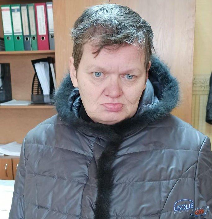 В Усолье пропала женщина с серыми глазами