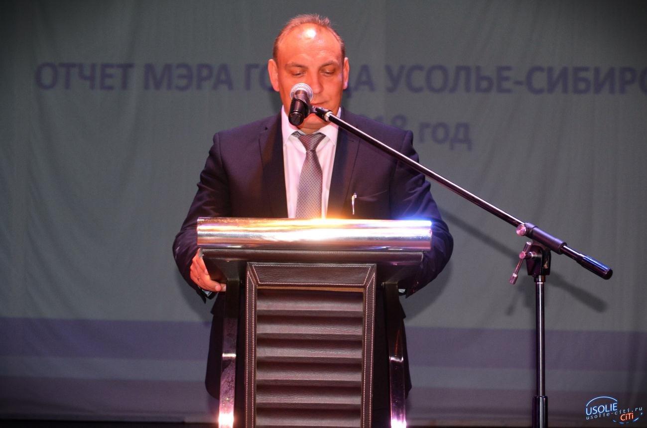 Отчет мэра города Усолья за 2019 год
