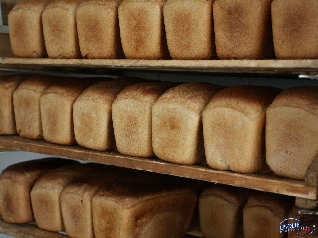 Хлеб в Усолье подорожал. Что еще?