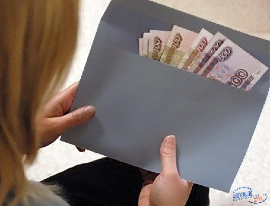Усолье: Как зарплата, так оплата