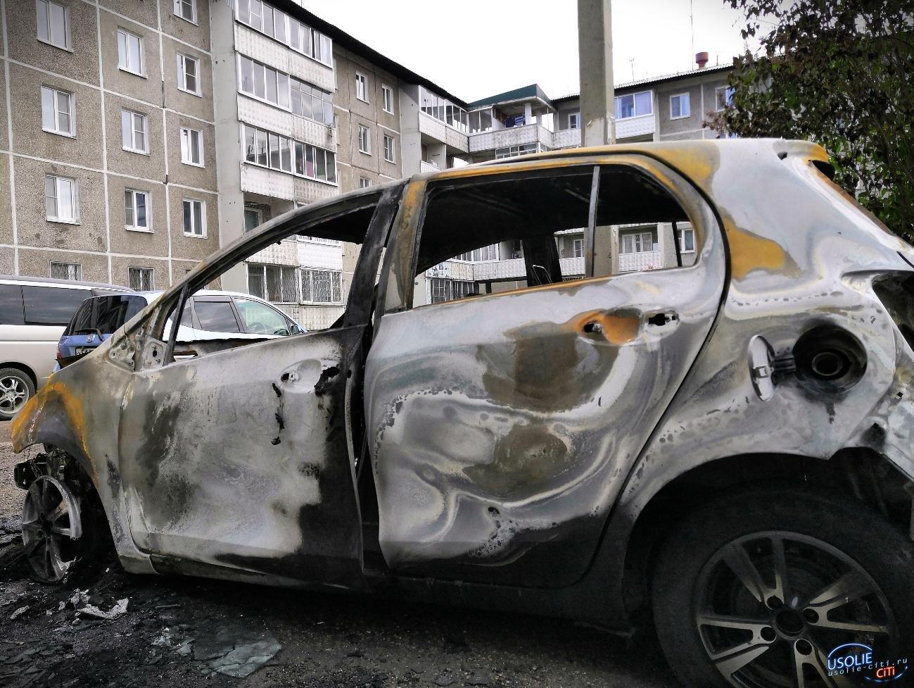 Мощный взрыв разбудил ночью усольчан