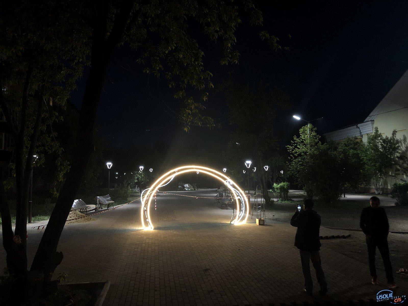Декоративная световая арка в Усолье теперь украшают сквер ДК Мир