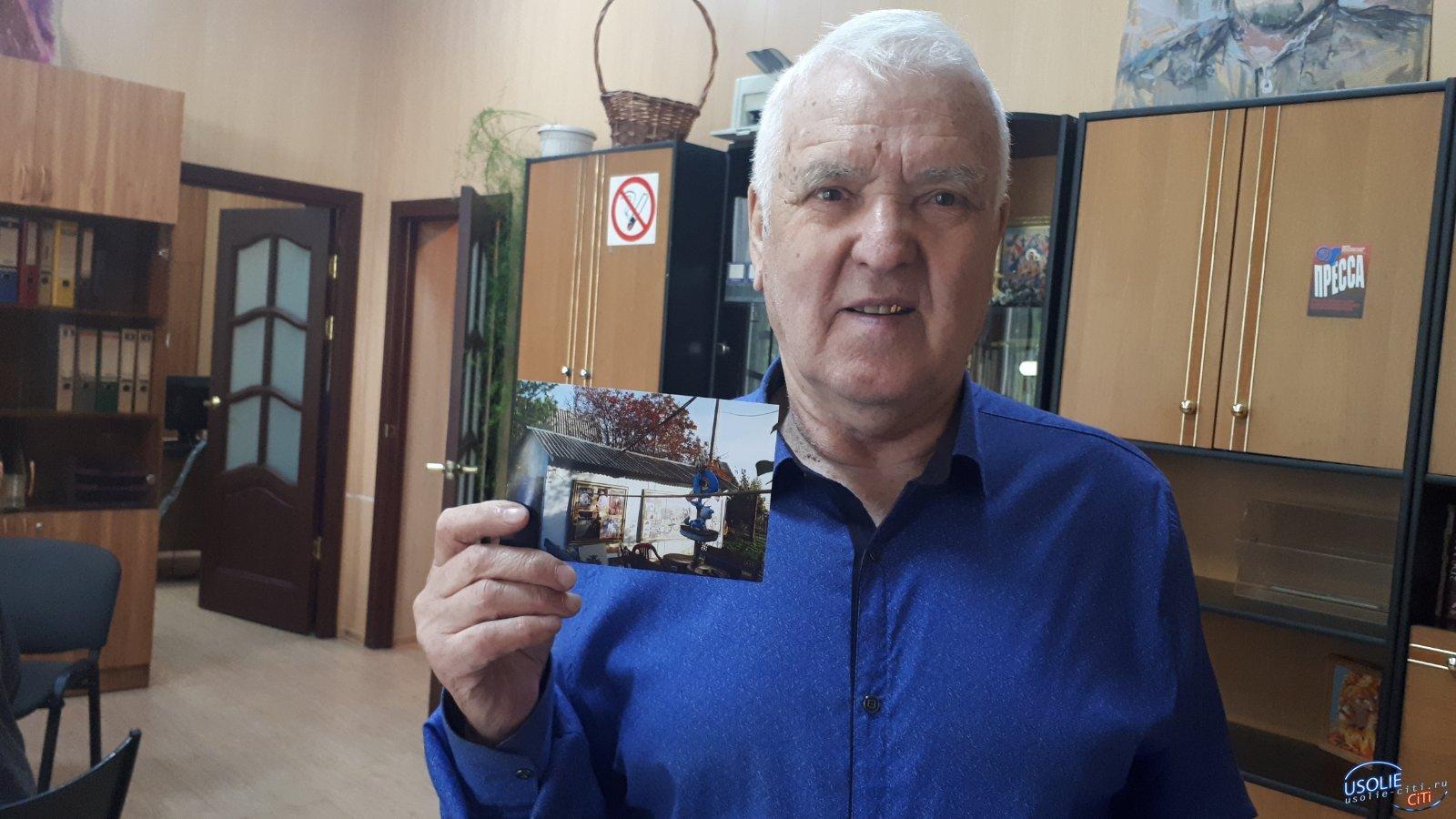 Конкурс «Дачные секреты» стартует в Усольских новостях-Усольесити