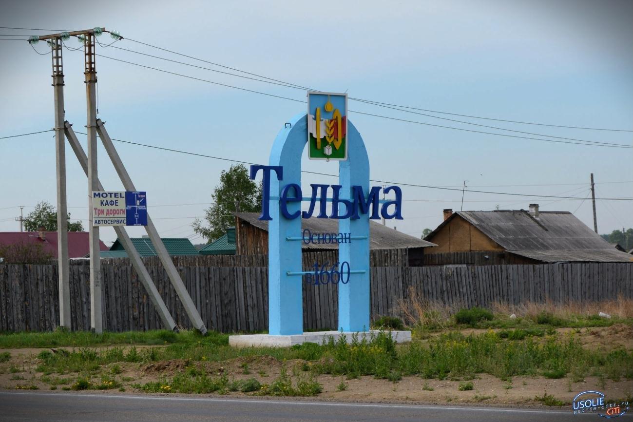 Семья из Тельмы Усольского района заболела коронавирусом