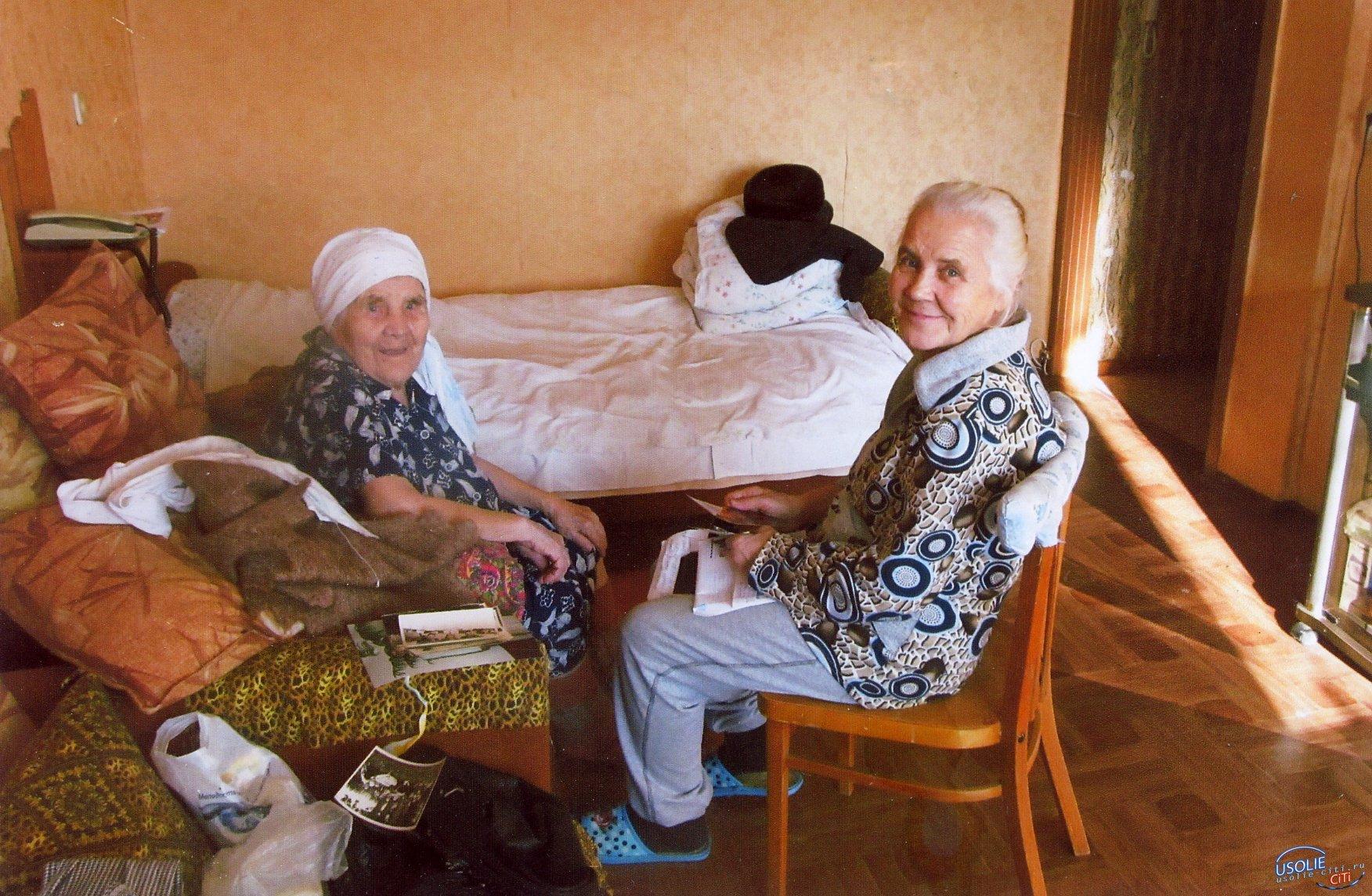 Жительнице Усолья исполнился 101  год