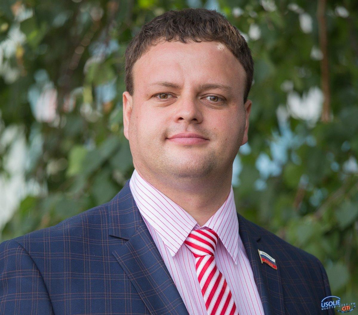Самый молодой депутат Федор Зеленский поздравляет с Днем молодежи