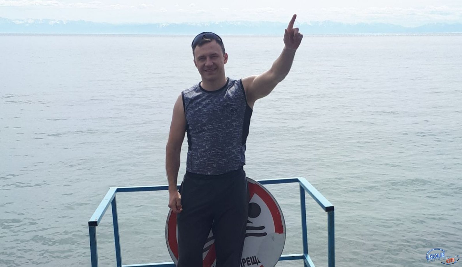 Алексей Острый: Усольчане! С Днем молодежи!