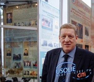 Экс усольчанин стал 13-м кандидатом в губернаторы Иркутской области