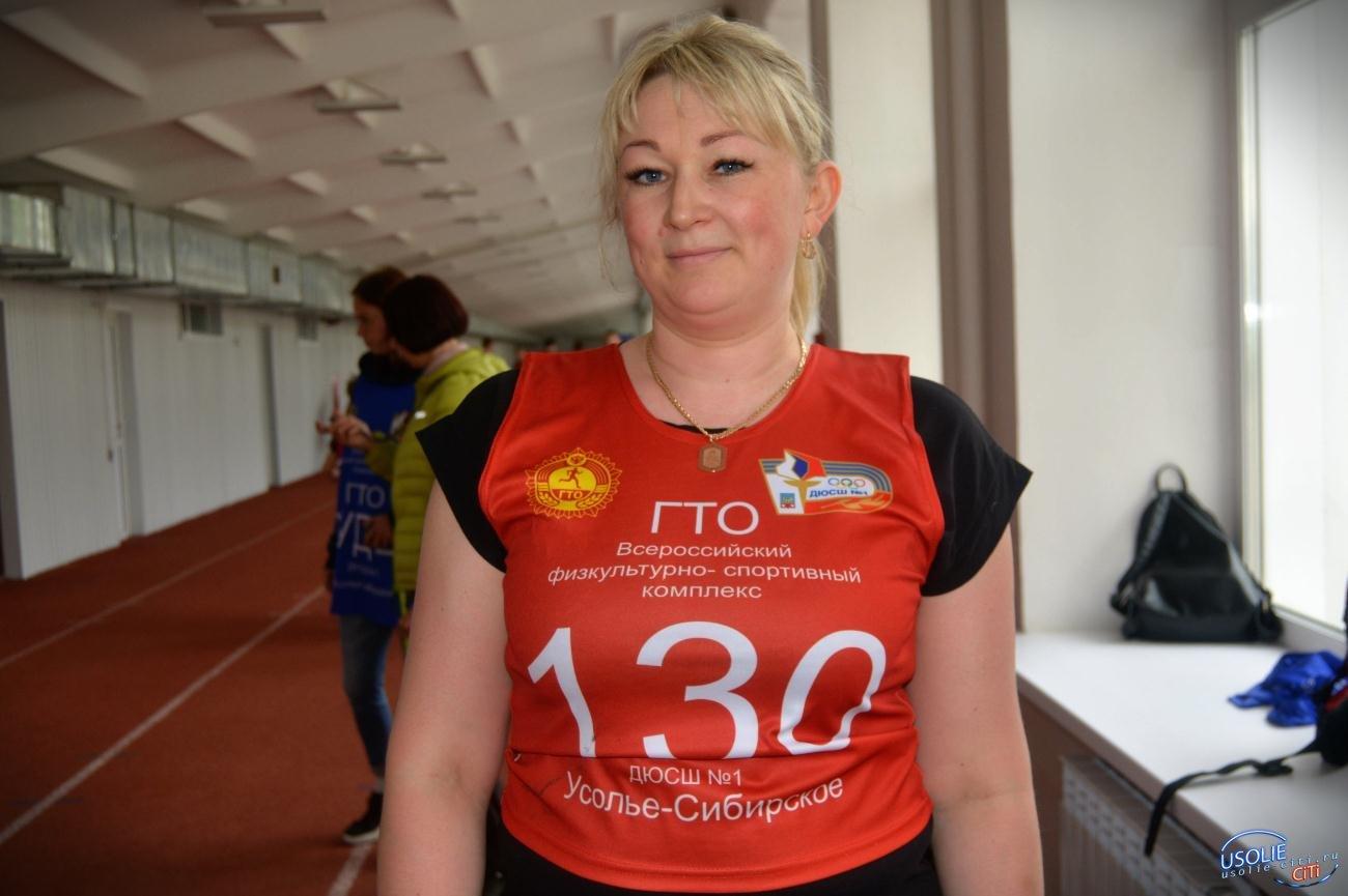 Обладателем золотого знака ГТО стала начальник отдела спорта Усолья