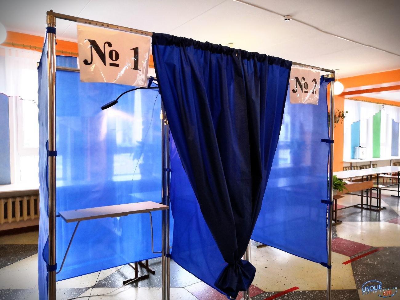В Усолье наблюдателя комиссии избили прямо на избирательном участке