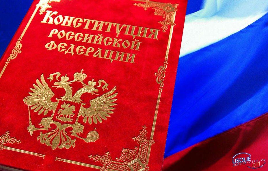 Еще две жительницы Усолья выиграли призы в Викторине Конституции