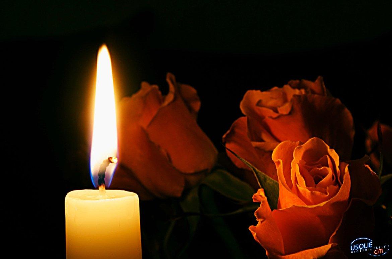 Четвертая жертва: Умер еще один житель Усолья с коронавирусом