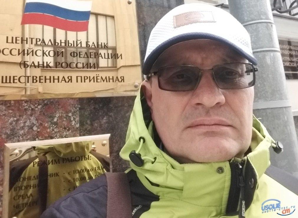 Житель Усолья баллотируется в губернаторы области