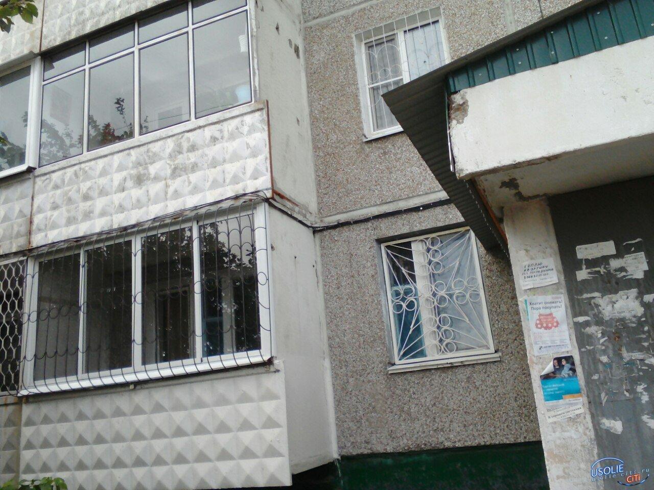 ЧП на Красных партизан: До потери сознания избита усольчанка