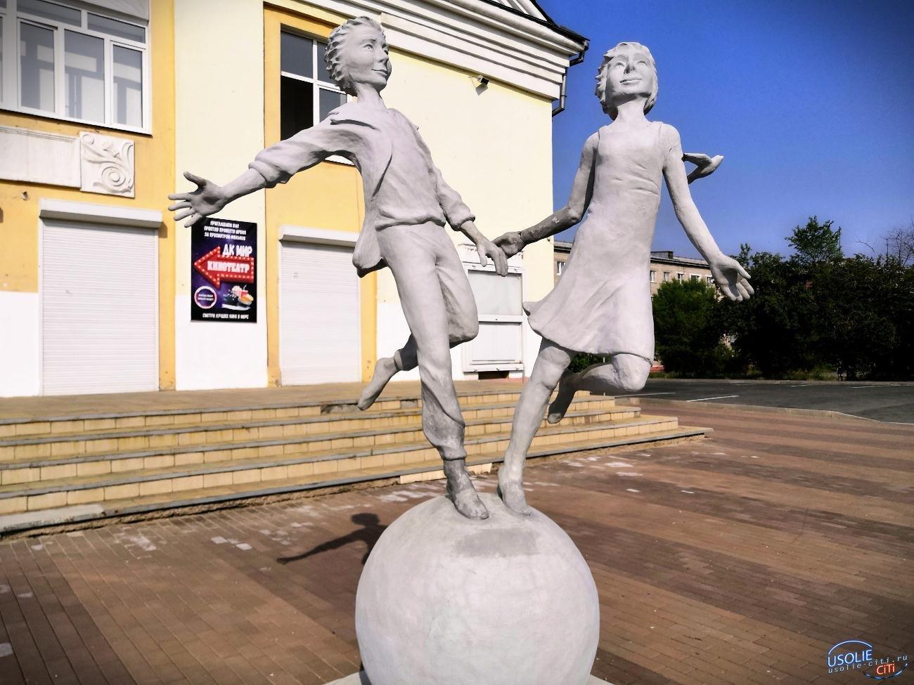 Скульптуру