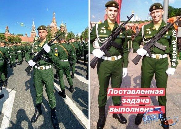 Ребята из Усольского района: Мы на параде Победы!