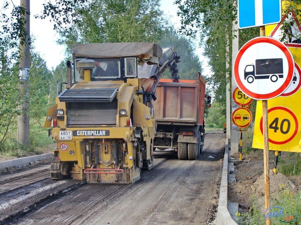 Усольские дороги ремонтируют